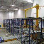 Perishable Cargo Handling System