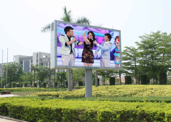 TRUE-COLOR-LED-DISPLAY-BOARDS1-350x250